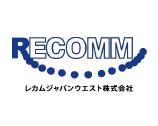 レカムジャパンウエスト株式会社