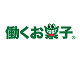 hataraku-okashi