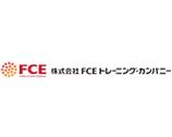 株式会社FCEトレーニング・カンパニー