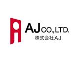 株式会社AJ