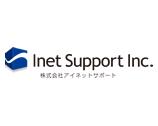 株式会社アイネットサポート