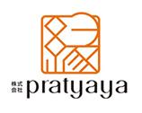 pratyaya